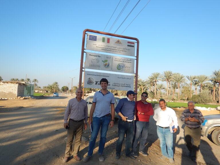 CSC-Egitto-Fayoum